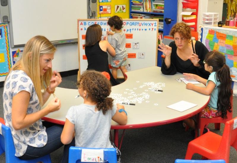 Lexington School for the Deaf